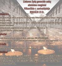 Lietuvos žydų genocido aukų atminimo renginiai