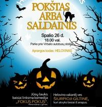 Helovino vakarėlis Virbalyje