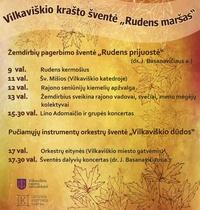 """Vilkaviškio krašto šventė """"Rudens maršas"""""""